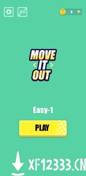 MoveItOut手游下载_MoveItOut手游最新版免费下载
