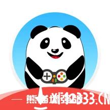 熊猫加速器增强版手游下载_熊猫加速器增强版手游最新版免费下载