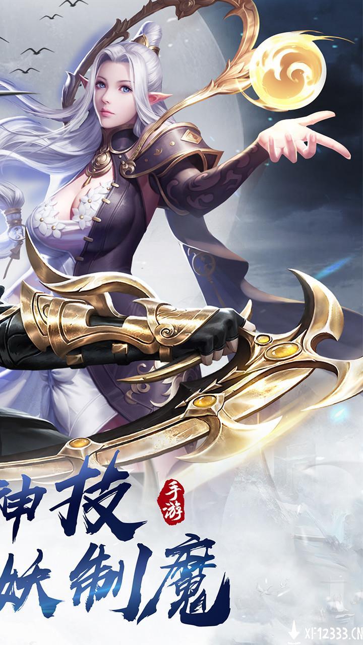 龙征七海OL手游下载_龙征七海OL手游最新版免费下载