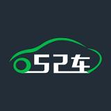 52车最新版app下载_52车最新版app最新版免费下载