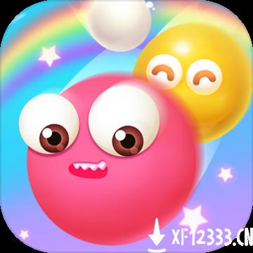 一起玩球球九游版手游下载_一起玩球球九游版手游最新版免费下载