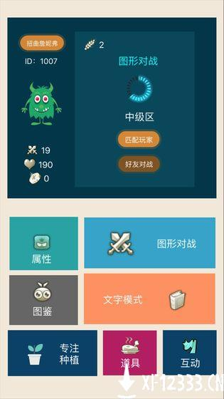细菌对战手游下载_细菌对战手游最新版免费下载