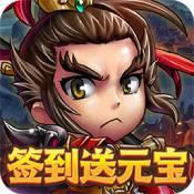 通神手游下载_通神手游最新版免费下载