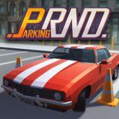 PRND停车世界3D手游下载_PRND停车世界3D手游最新版免费下载