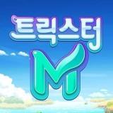 星钻物语M手游手游下载_星钻物语M手游手游最新版免费下载