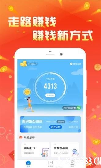 流转星球app下载_流转星球app最新版免费下载