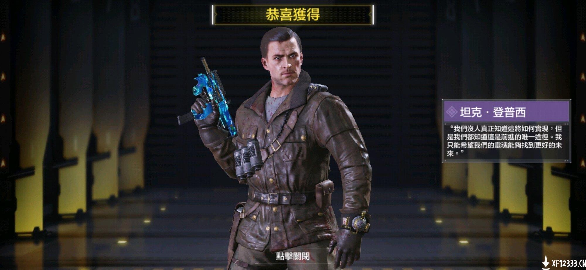 使命召唤手游僵尸模式高分攻略 僵尸模式枪械、Buff及饮料选择推荐