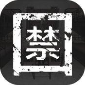 孙美琪疑案背叛手游下载_孙美琪疑案背叛手游最新版免费下载