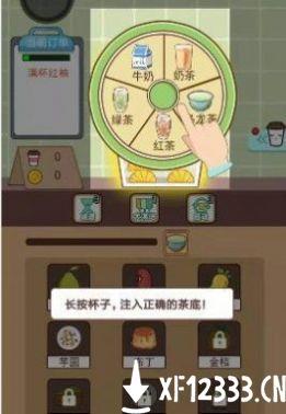 天天爱奶茶2最新版手游下载_天天爱奶茶2最新版手游最新版免费下载