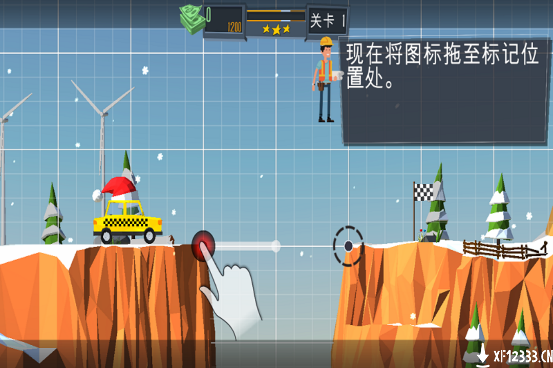 桥梁建造模拟手游下载_桥梁建造模拟手游最新版免费下载