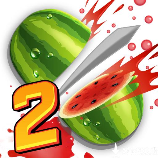 水果忍者2手游下载_水果忍者2手游最新版免费下载