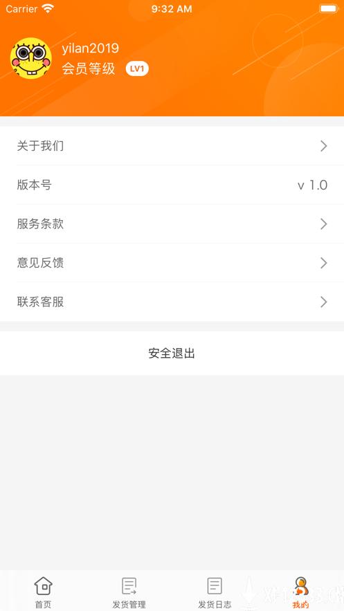 嘟嘟租号app下载_嘟嘟租号app最新版免费下载