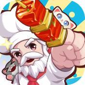 餐厅大亨九游版手游下载_餐厅大亨九游版手游最新版免费下载