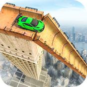 巨型坡道终极赛手游下载_巨型坡道终极赛手游最新版免费下载