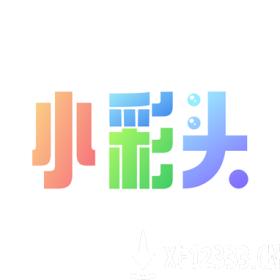 小彩头app下载_小彩头app最新版免费下载