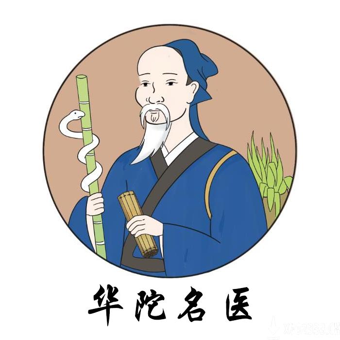 华陀名医app下载_华陀名医app最新版免费下载