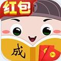 乐游猜成语红包版手游下载_乐游猜成语红包版手游最新版免费下载