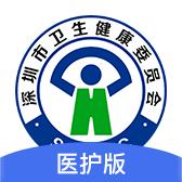 深圳医护app下载_深圳医护app手游最新版免费下载安装