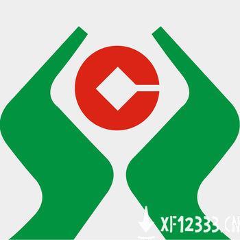内蒙古农村信用社app下载_内蒙古农村信用社app手游最新版免费下载安装