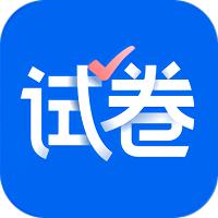 爱作业试卷宝app下载_爱作业试卷宝app手游最新版免费下载安装