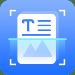 风云扫描王图片转文字客户端下载_风云扫描王图片转文字客户端手游最新版免费下载安装