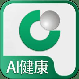国寿ai健康app下载_国寿ai健康app手游最新版免费下载安装