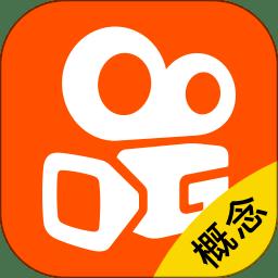 快手概念版app下载_快手概念版app手游最新版免费下载安装
