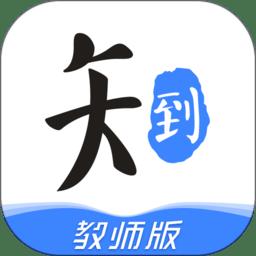 教师圈软件下载_教师圈软件手游最新版免费下载安装