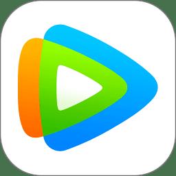 腾讯视频app2020最新版本下载_腾讯视频app2020最新版本手游最新版免费下载安装
