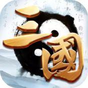 百龙霸业手游下载_百龙霸业手游最新版免费下载