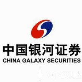 中国银河证券_中国银河证券