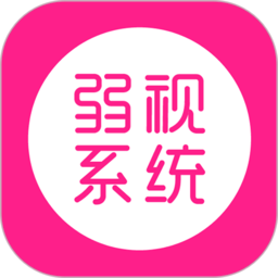 弱视训练系统app下载_弱视训练系统app手游最新版免费下载安装