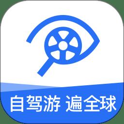 租租车平台下载_租租车平台手游最新版免费下载安装