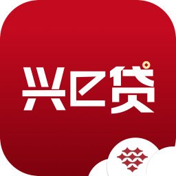 兴e贷手机版下载_兴e贷手机版手游最新版免费下载安装