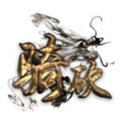 骑砍中文站app下载_骑砍中文站app最新版免费下载