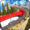 卡车货运驾驶模拟器手游下载_卡车货运驾驶模拟器手游最新版免费下载