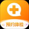 爱康体检宝app下载_爱康体检宝app最新版免费下载