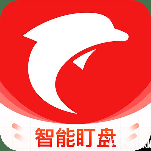 海豚股票app下载_海豚股票app手游最新版免费下载安装