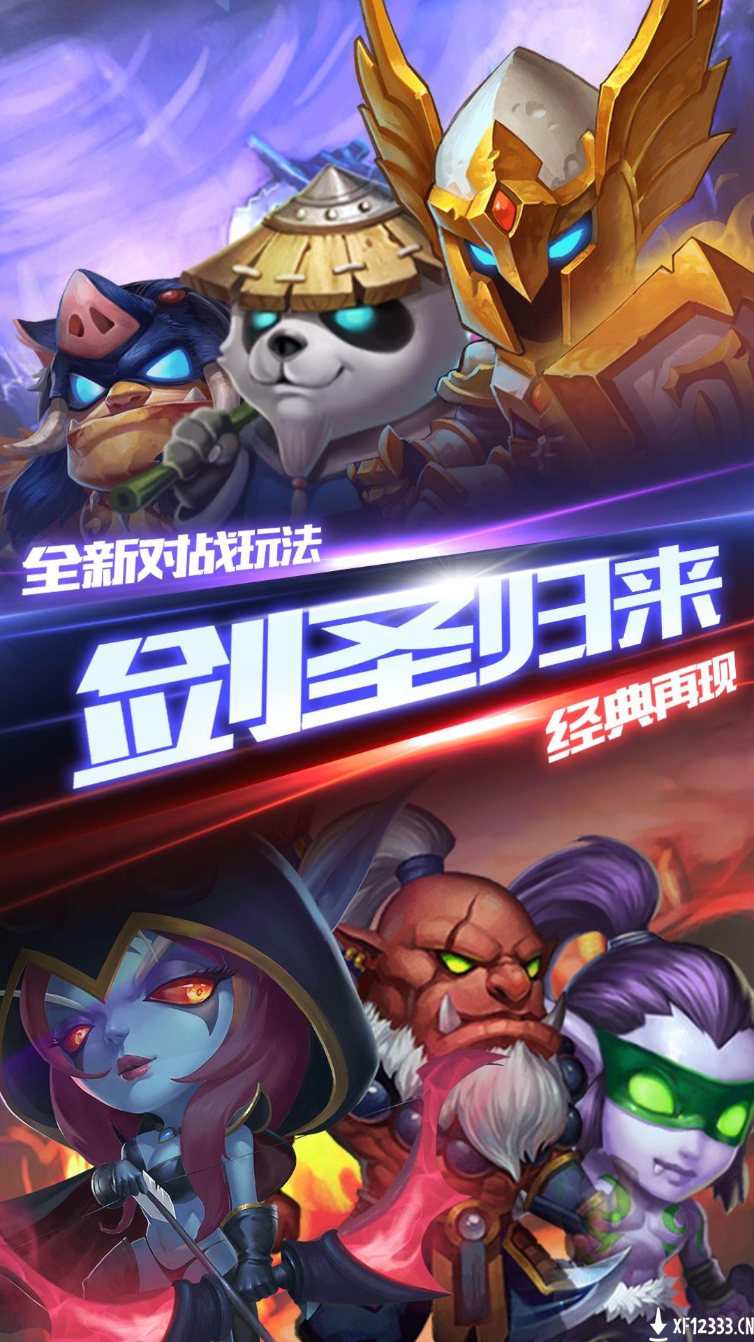 梦想猎人手游下载_梦想猎人手游最新版免费下载