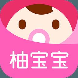 柚宝宝app下载_柚宝宝app手游最新版免费下载安装