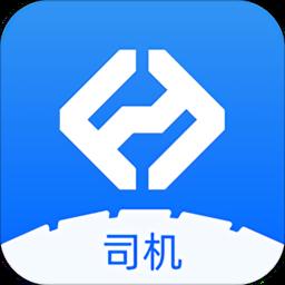 福佑卡车司机app下载_福佑卡车司机app手游最新版免费下载安装