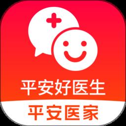 平安好医生app版下载_平安好医生app版手游最新版免费下载安装