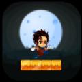 超级冒险恶魔手机版手游下载_超级冒险恶魔手机版手游最新版免费下载