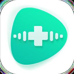 医声说软件下载_医声说软件手游最新版免费下载安装