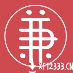 12333兼职app下载_12333兼职app最新版免费下载