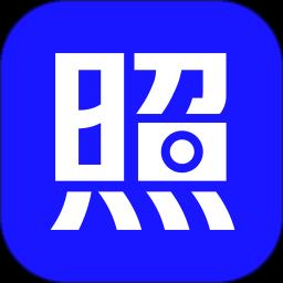 智能证件照相机免费版下载_智能证件照相机免费版手游最新版免费下载安装