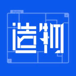 造物app下载_造物app手游最新版免费下载安装