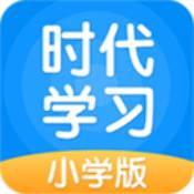 时代学习app下载_时代学习app最新版免费下载