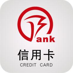 徽行信用卡app最新版下载_徽行信用卡app最新版手游最新版免费下载安装