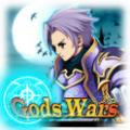 诸神之战手游下载_诸神之战手游最新版免费下载